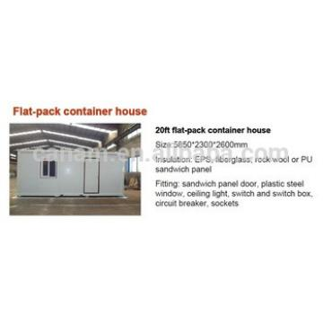CANAM-flat pack container house in tamilnadu price for sale
