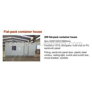 CANAM-Economical aluminum Energy Effective Frahill Portable Ice House for sale