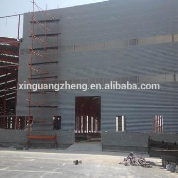 large span prefabricated warehouse chinese steel building