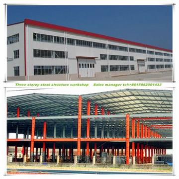 Multi-story steel structure garment/cloth plant workshop building