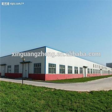 chinese prefabricated large steel structure food workshop factory