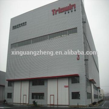 prefabricated large modern design steel building made in china