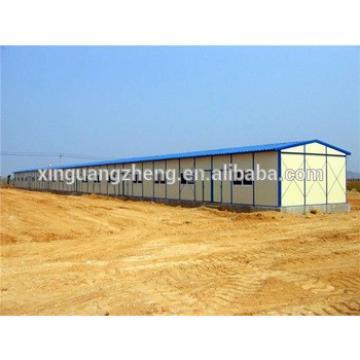 pre engineered economical prebuilt house
