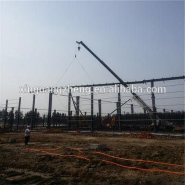 Steel frame building prefab steel structure warehouse