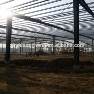 long span prefab steel structure warehouse/workshop