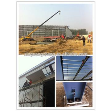 light fast install cheap construction steel structure building