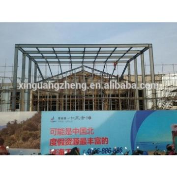 waterproof and insulation steel structure warehouse construction building