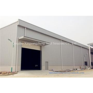 Prefabricated PEB steel structure warehouse storage