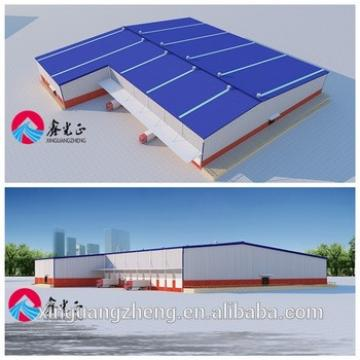 Durable Design High Cost-Effective Prefab warehouse