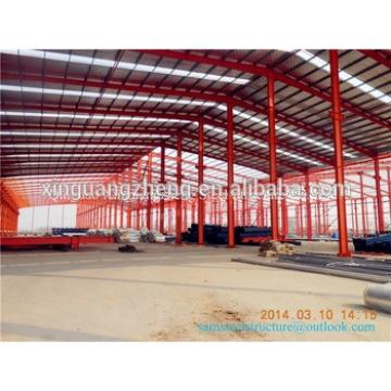 Prefabricated low cost structural steel prefab warehouse construction