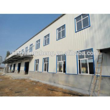 grain warehoue building