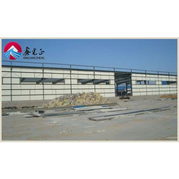 steel frame plant exhaust fans warehouse