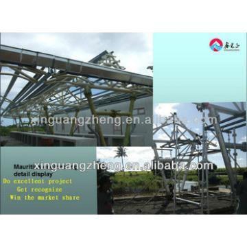 Low cost modern steel structure workshop/plant/building