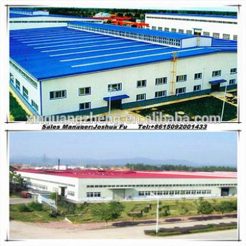 Prefabricated Steel Structure Industrial Factory Buildings Design Layout