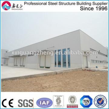 modern latge span prefab industrial shed for steel warehouse