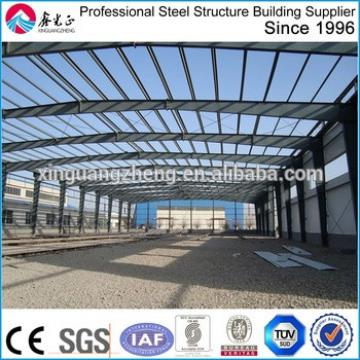 prefabricated modern light steel structure frame warehouse shed