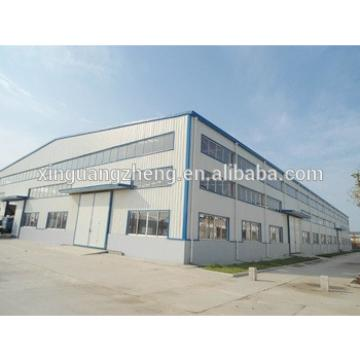 low cost industrial warehouse prefabricated steel frame