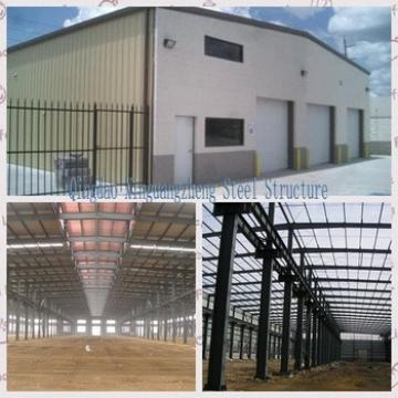 High quality Pre fabricated warehouse