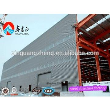 low cost steel structure shed