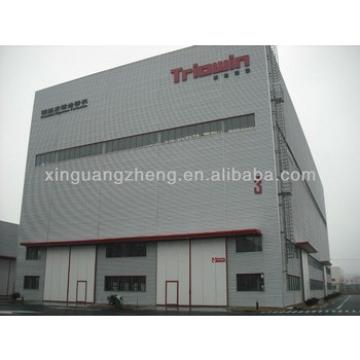 Steel structure industrial metal roofing sheet workshop/warehouse/whrkshop/poultry shed/car garage/aircraft/building