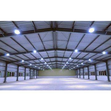 prefabricated commercial steel building