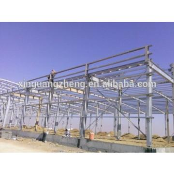 low cost galvanized steel warehouse for sale