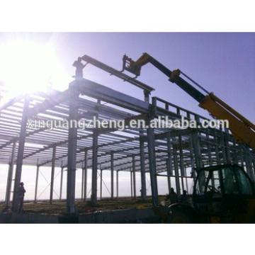 light weight cost of steel structure warehouse construction