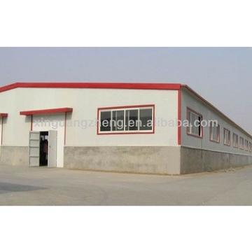 Steel structure beam frame economic prefabricated warehouse /workshop/project