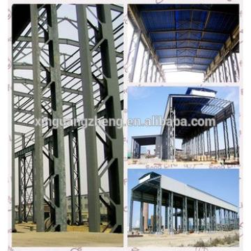 light steel structural coal storage