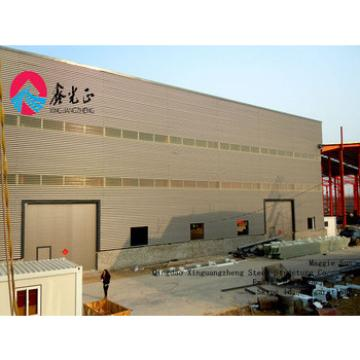 industrial steel structures barn chinese steel building