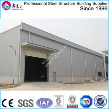 industrial steel structures barn chinese steel building warehouse construction