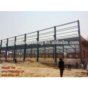 iron structure building warehouse