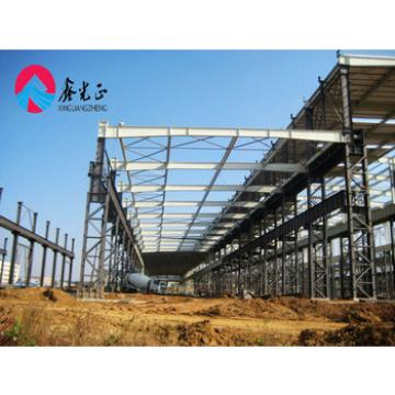 portal frame steel structure light section steel structure prefabricated warehouse construction steel structure factory