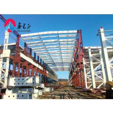 high quality metal structure warehouse steel structure prefabricated warehouse construction industrial building plans
