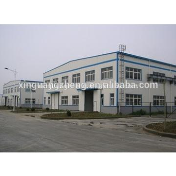 low cost light easy assembly steel arch warehouse building steel