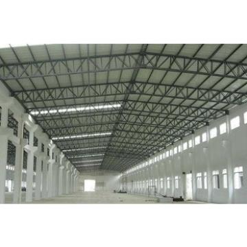 low cost high quality small warehouse