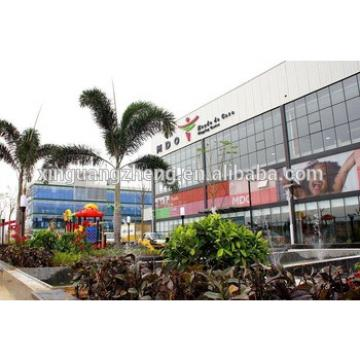 prefabricated steel structure shopping center