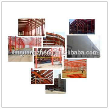 HOT GALVANIZED STEEL FRAME CHINA PREFAB WAREHOUSE