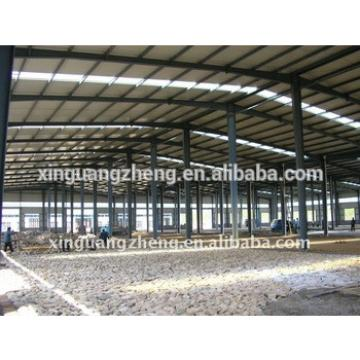 DESIGNED PREFABRICATED CHINA BUILDING MATERIAL WAREHOUSE