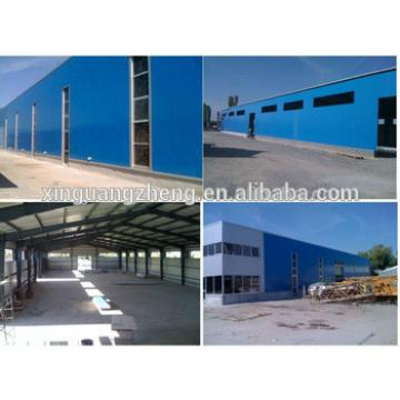 Qingdao Metal Frame Construction Reliable Warehouse