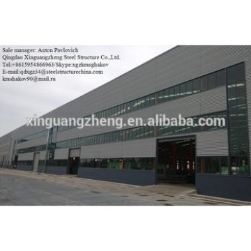 Steel I-beam structure China prefabricated logistic warehouse