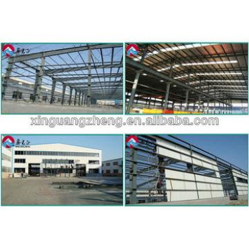 high quality materials for prefab steel fabrication warehouse