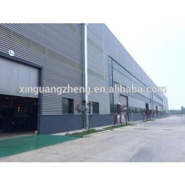 prefabricated steel structure building waterproof steel storage shed