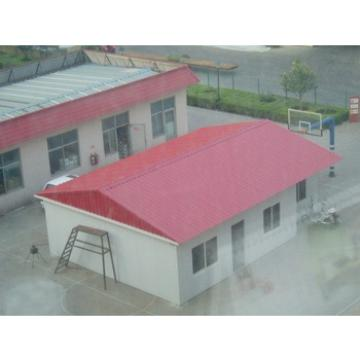 prefab One story simple and economical prefabricated house