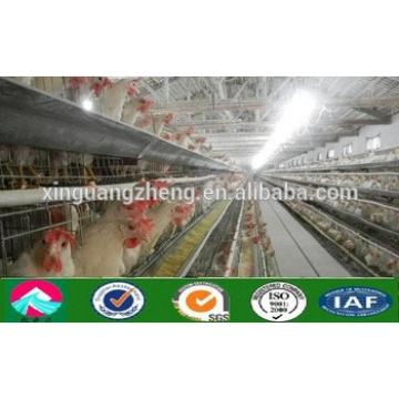 prefab commercial steel structure chicken poultry house for sale