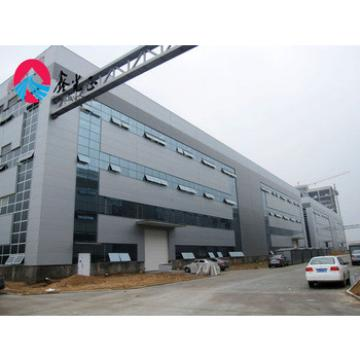XGZ large span metal steel building prefabricated steel structure warehouse