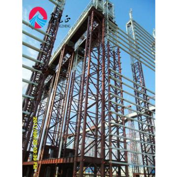 Portable pre-made steel frame factory building builders warehouse manufacturer China