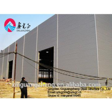 Qingdao steel structure factory building builders warehouse
