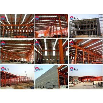 XGZ prefabricated structural steel fabrication warehouse building material