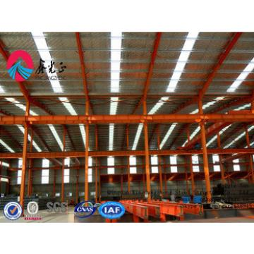 Prefabricated maintenance supply warehouse steel structure warehouses